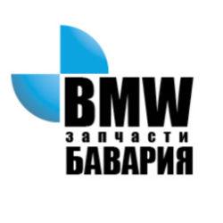 """Техцентр БМВ """"Бавария-авто"""""""